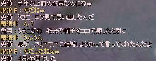 blog2_822.jpg