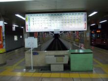 DSCN0481.jpg