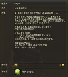 また届いた(´・∀・`)