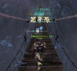 こんな橋いやだw