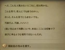 ( `_ゝ´)ムッ