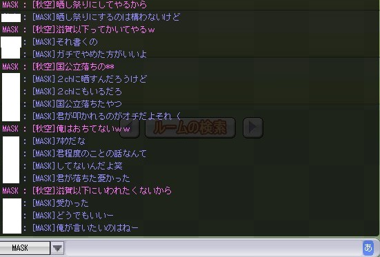 ftSS015.jpg
