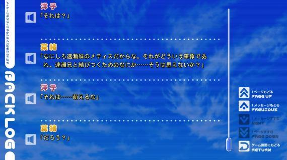 2011y06m03d_002236000_convert_20110603215843.jpg