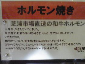 ST330324.jpg