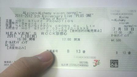 2011070121040000.jpg