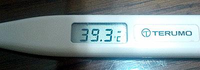 体温計39.3