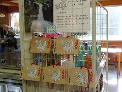 竜神神社の絵馬