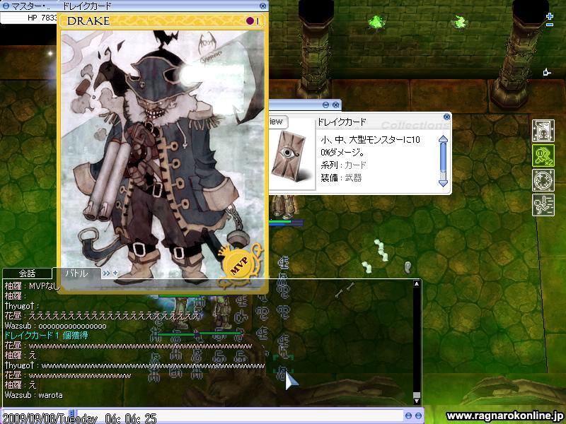 screenodin111.jpg