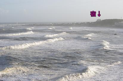 波と宿9.3