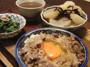 Jan05_牛丼