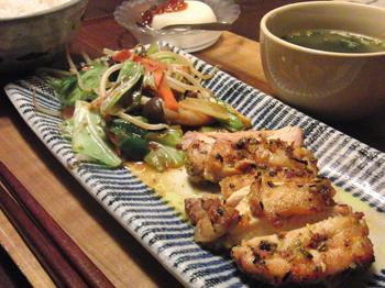Feb09_チキンのカリカリ香草焼き