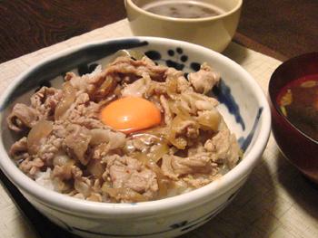 Mar23_牛丼