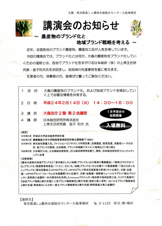 IMG_convert_20120207174318.jpg