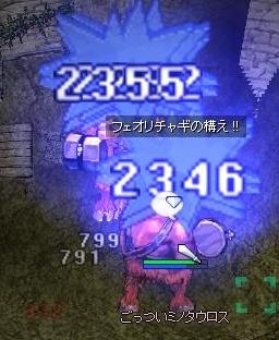 20071224_02.jpg