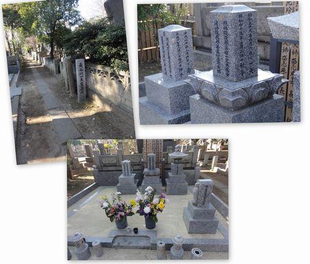 長谷川一夫墓