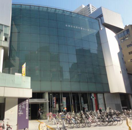 台東区中央図書館