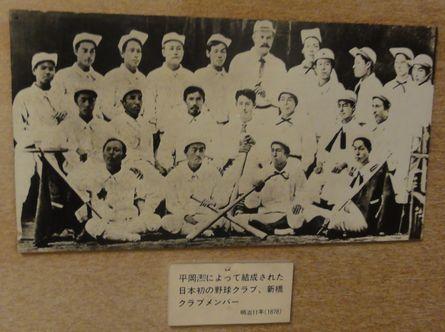 日本初の野球クラブチーム