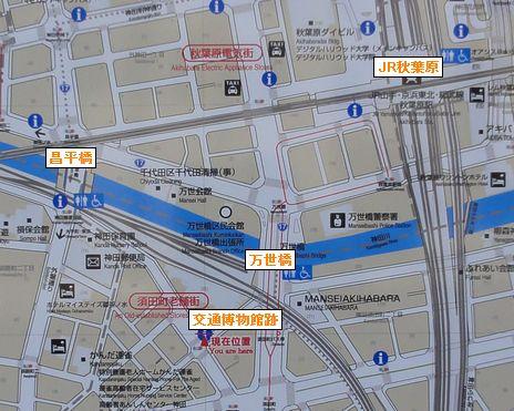 神田須田町の名店