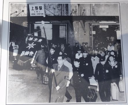 集団就職の写真