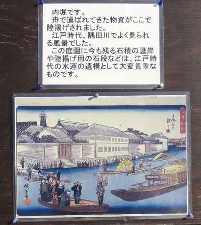 江戸時代の様子