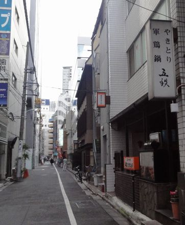 赤坂の五鉄