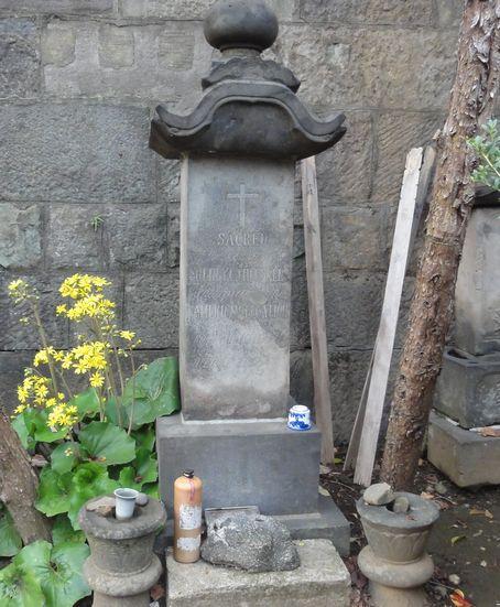 光林寺にある墓