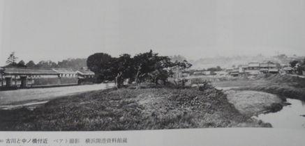 当時の中の橋