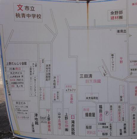 地図・桃青