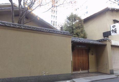 赤坂の料亭