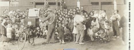 昭和7年の写真