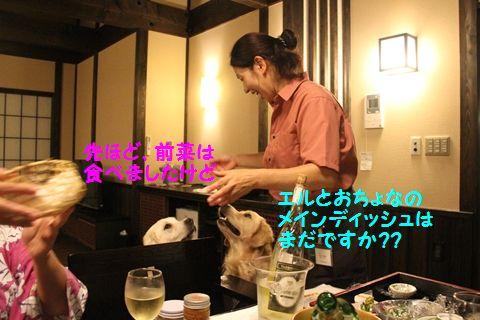 20110902_16.jpg