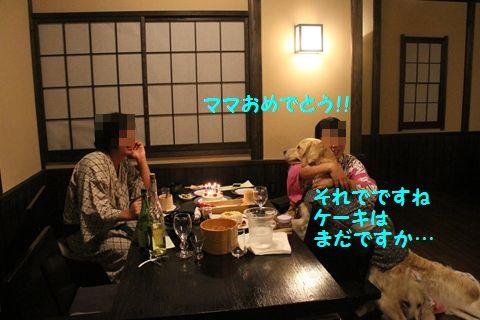 20110902_24.jpg