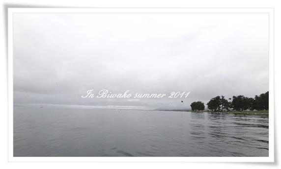 琵琶湖にきた!