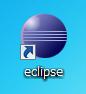 eclipseアイコン