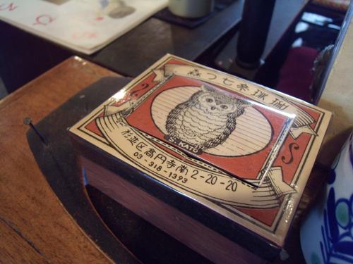 オリジナルマッチ箱