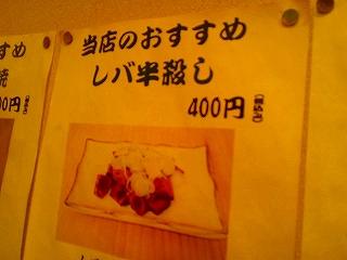 CA3C00100001.jpg