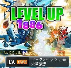 火魔134