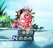翡翠(アクア)バグ3