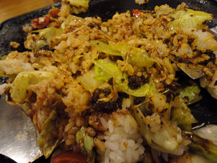 恵比寿 沖縄料理 ラ・ティーダ