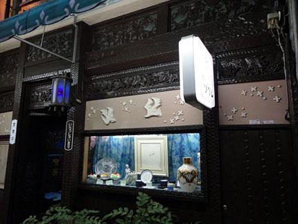 京都 木屋町 喫茶店ソワレ