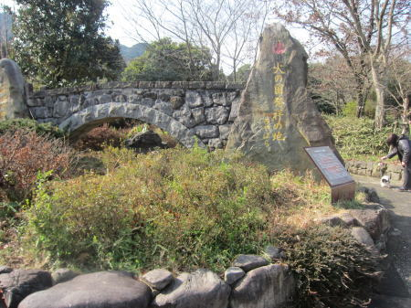 熊本のサービスエリア