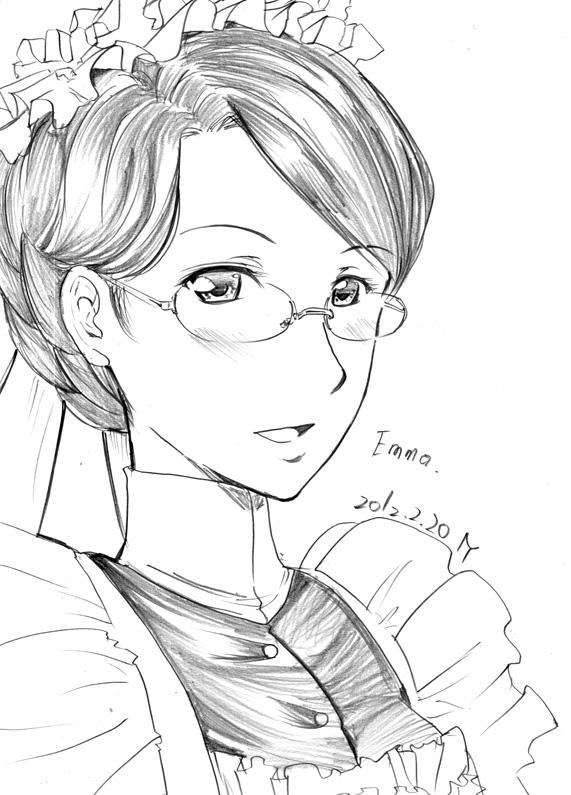 エマ【エマ】