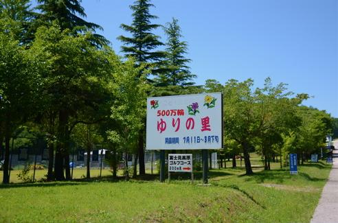 富士見高原5