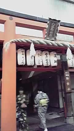 11-08-07_002八坂神社御供社