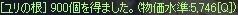 908121Kunshu.jpg