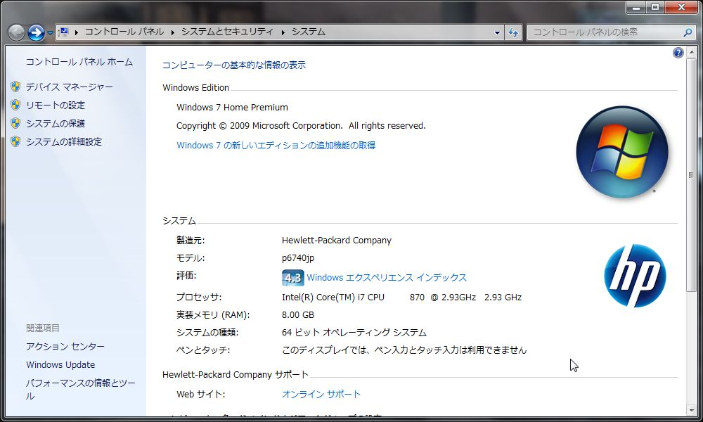 newpc_sp1.jpg