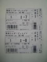 20090808160946