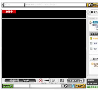 NDC1.11まっくら