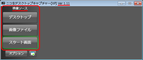 NDC1.11