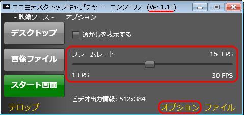 NDC1.13